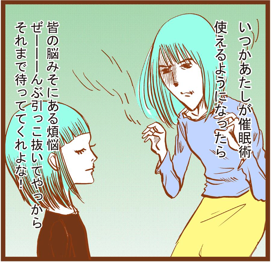 mankitsu_04_10-2[1]