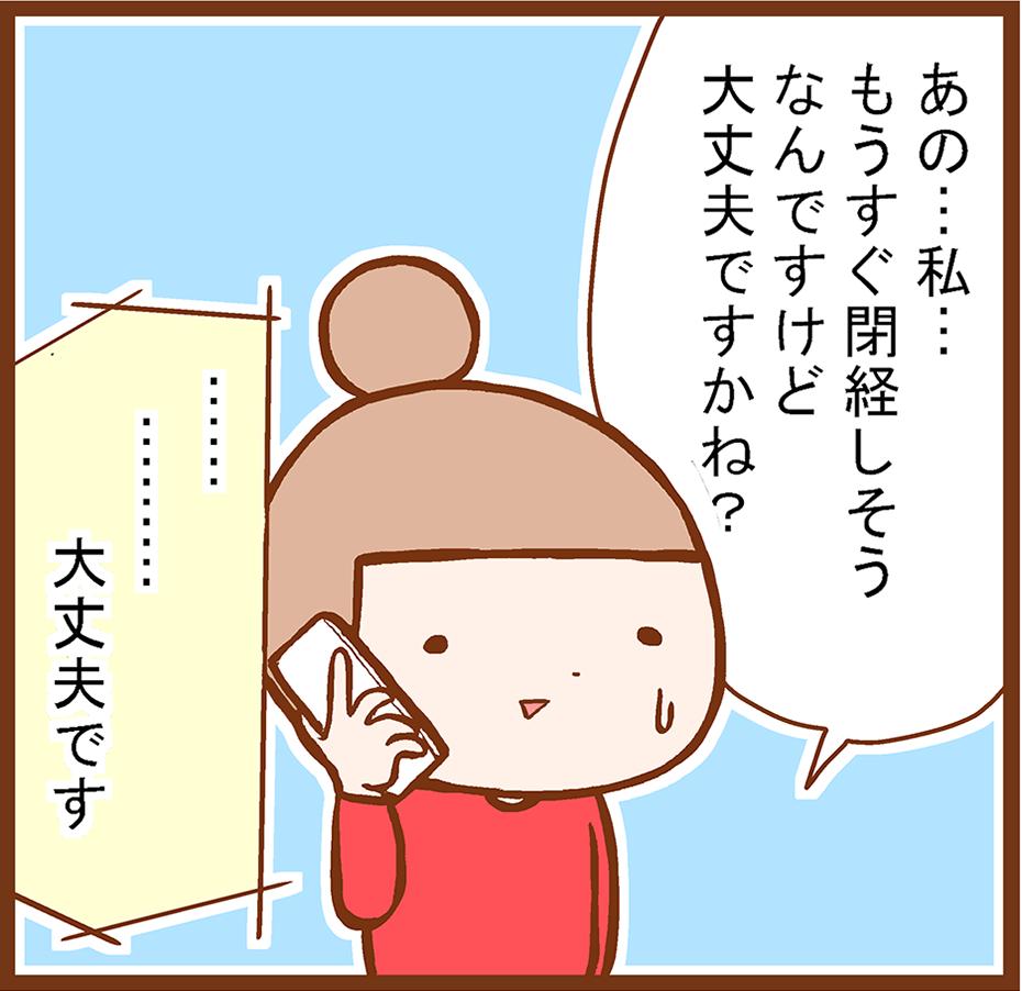 manshu01-3[1]
