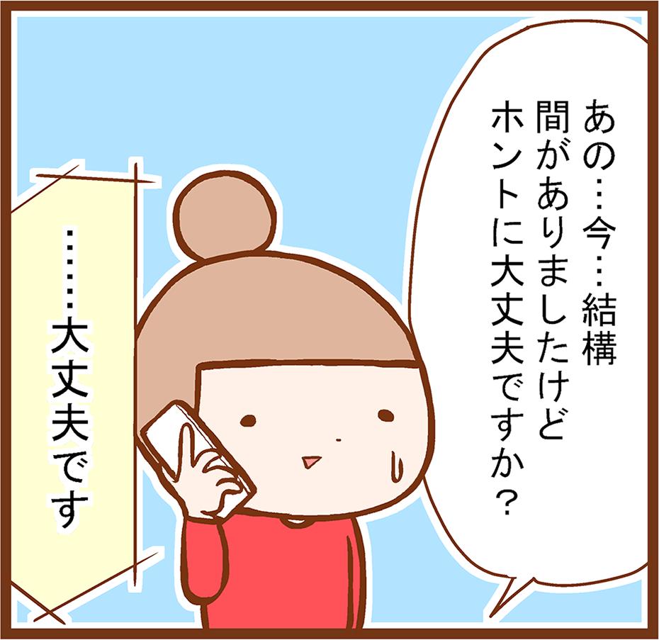 manshu01-4[1]