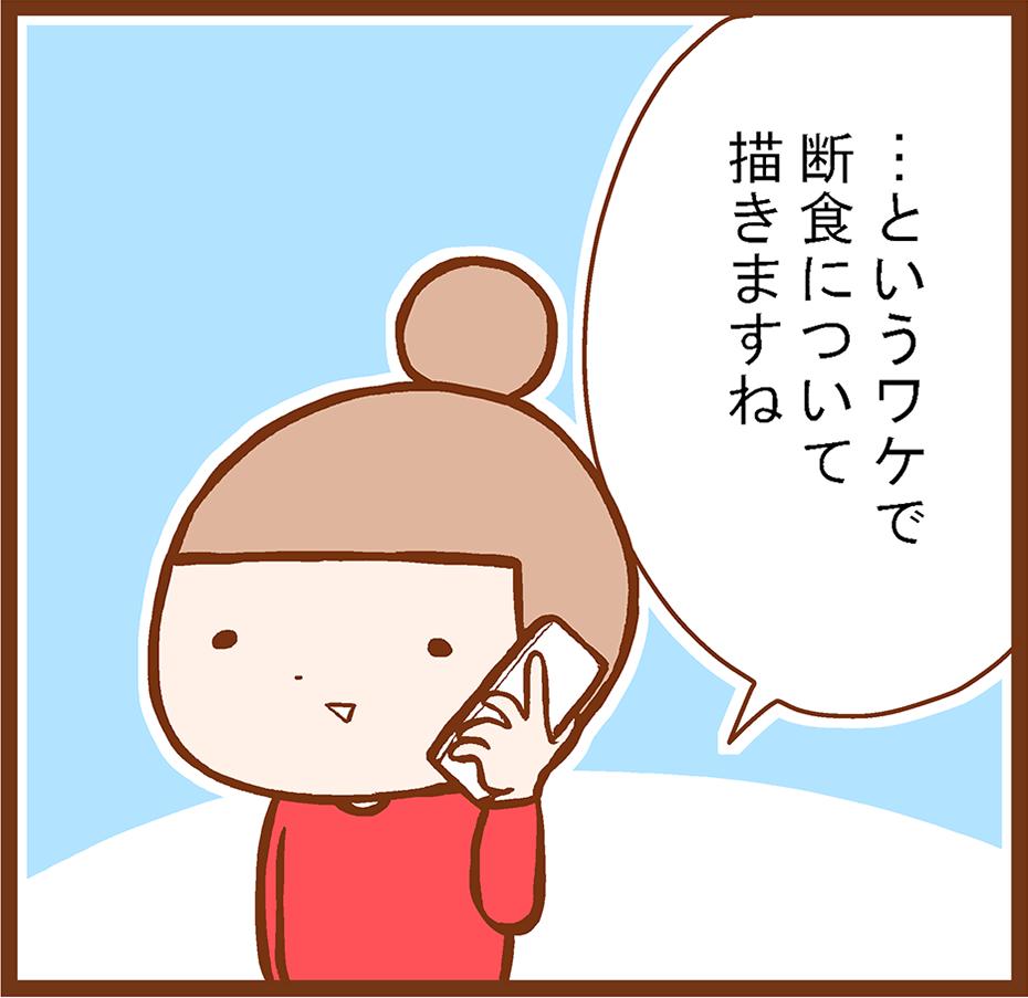 manshu010-1[1]