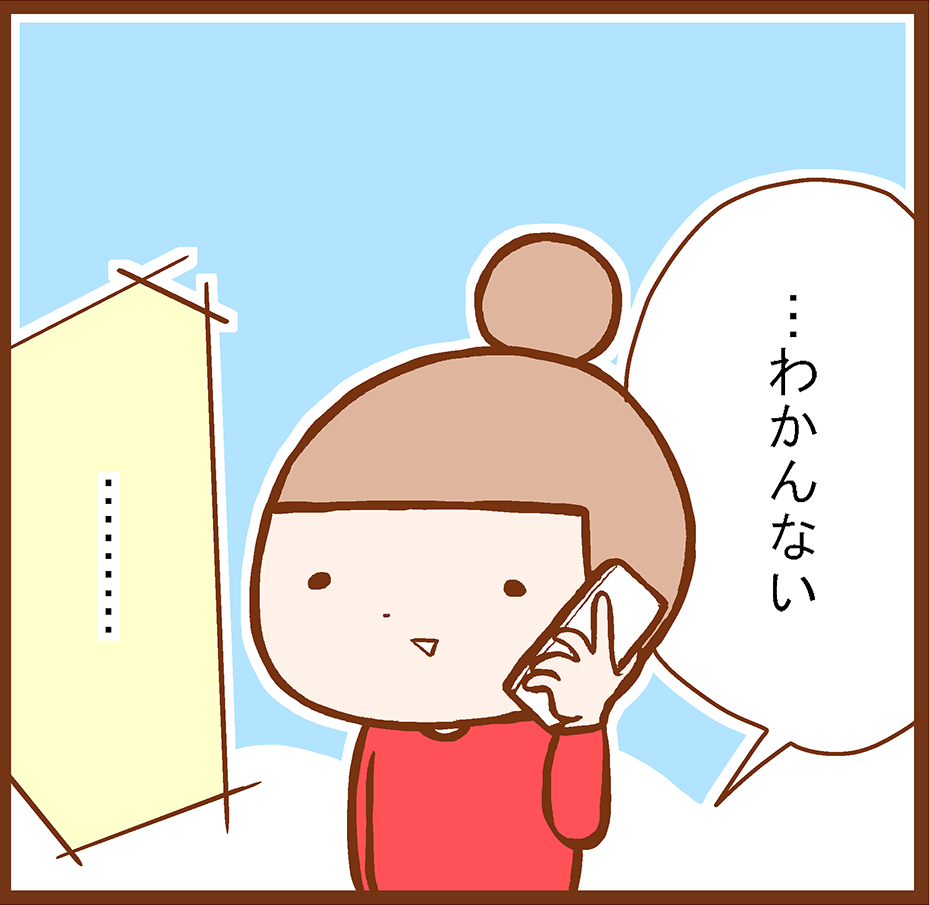 manshu010-3[1]