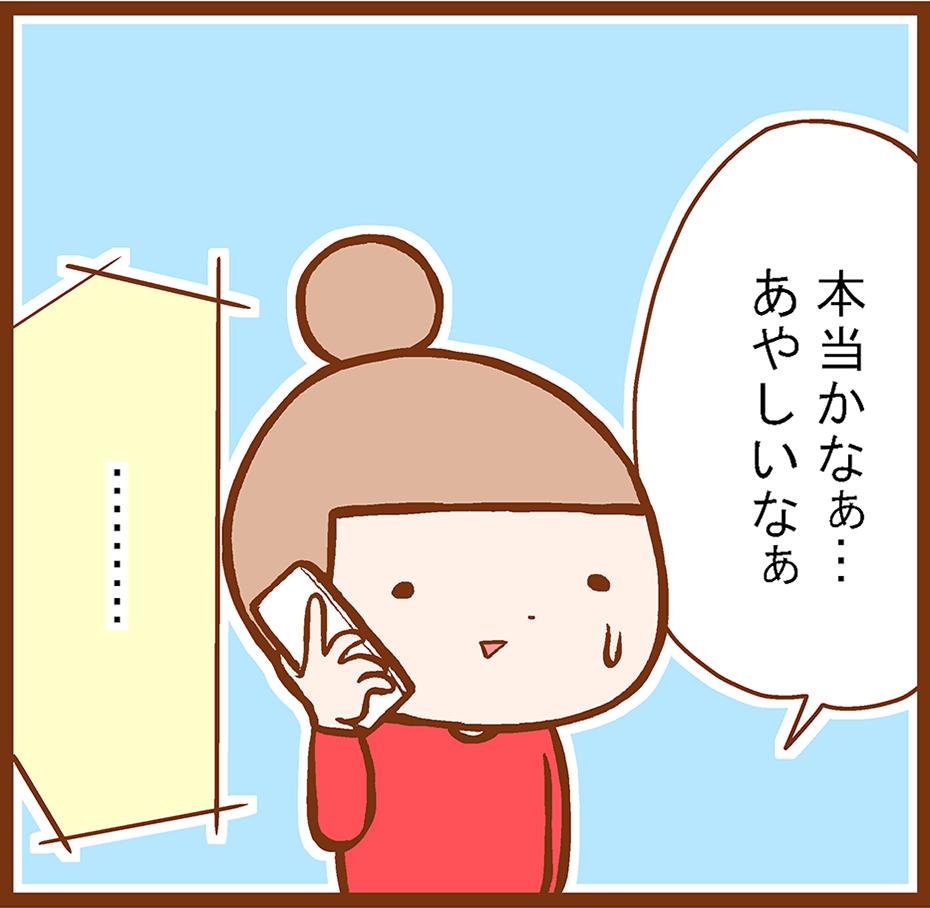 manshu02-1[1]