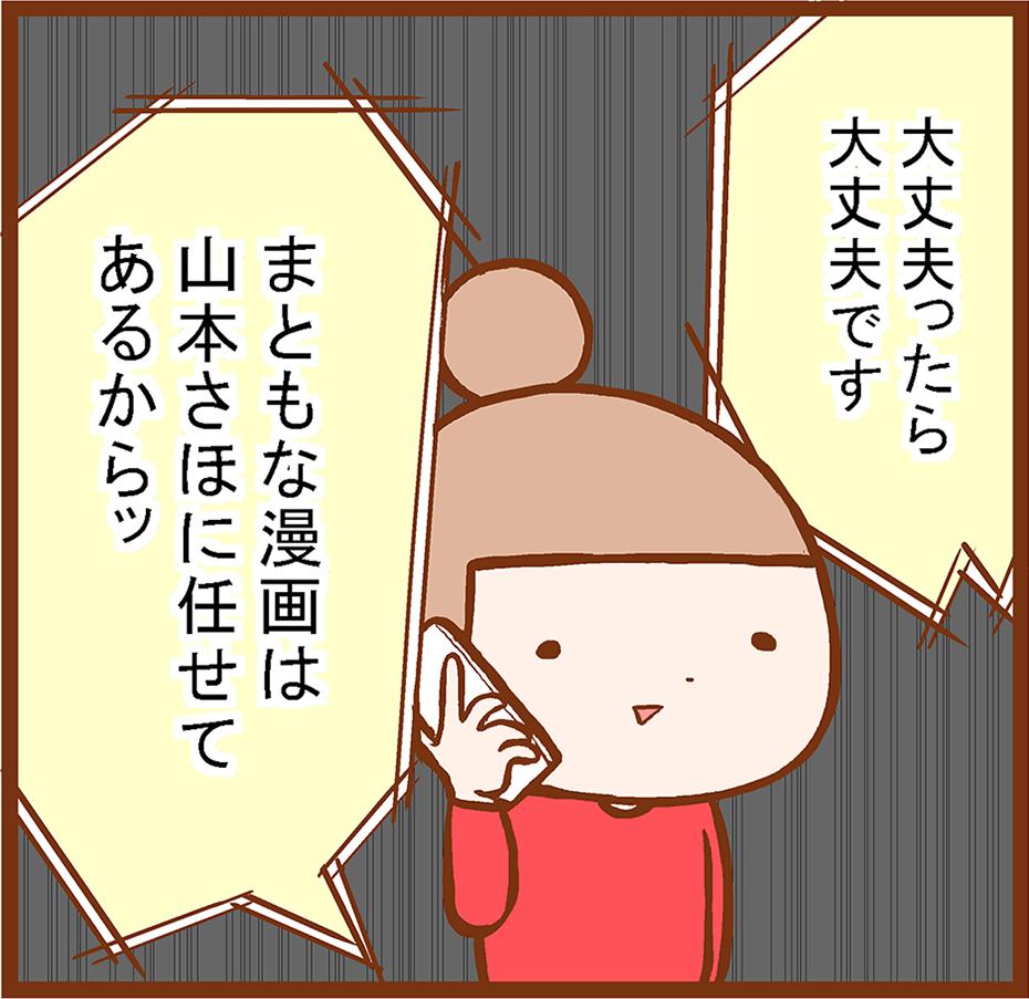 manshu02-2[1]