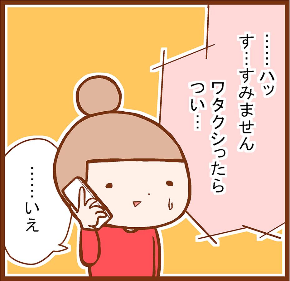manshu02-3[1]