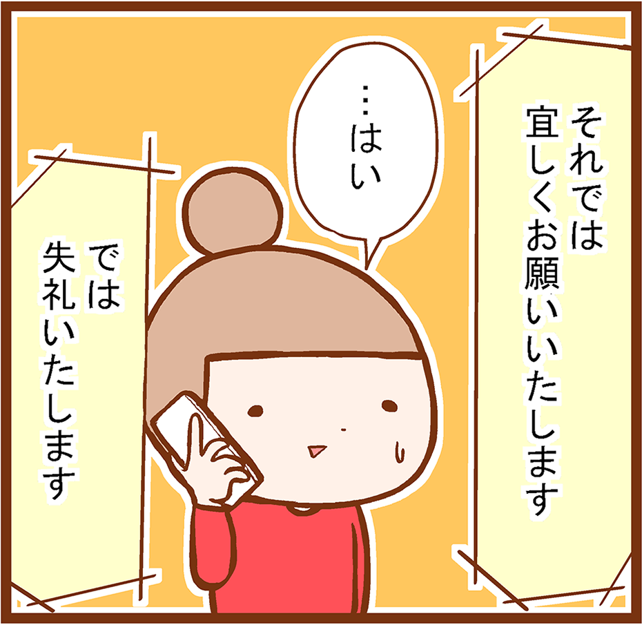 manshu02-4[1]