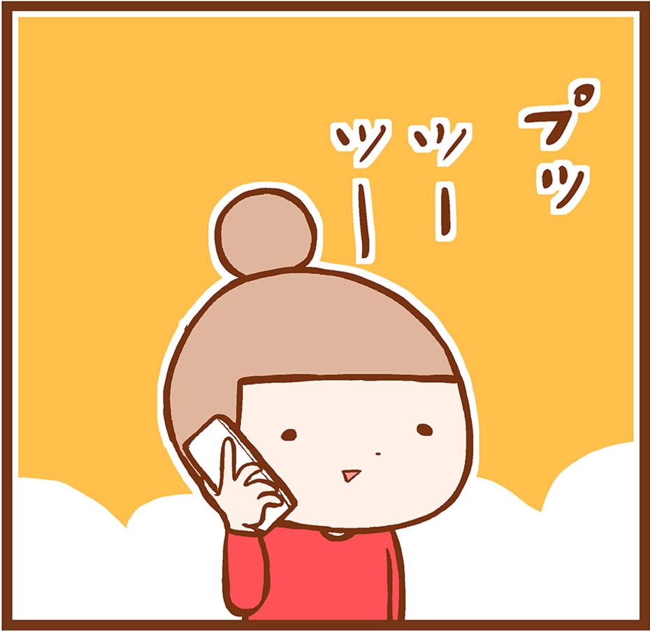 manshu03-1[1]