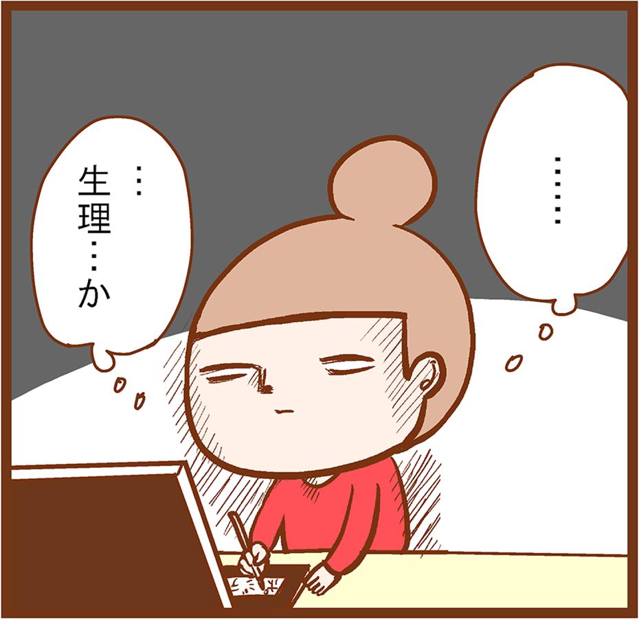 manshu03-2[1]