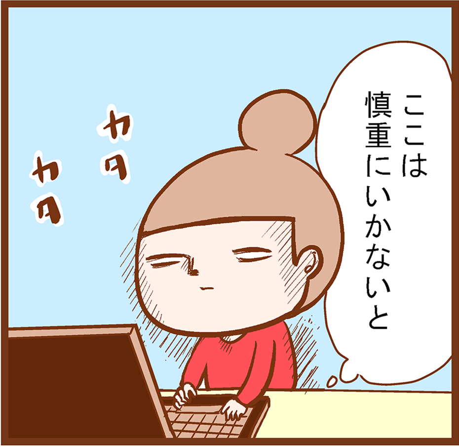 manshu04-2[1]