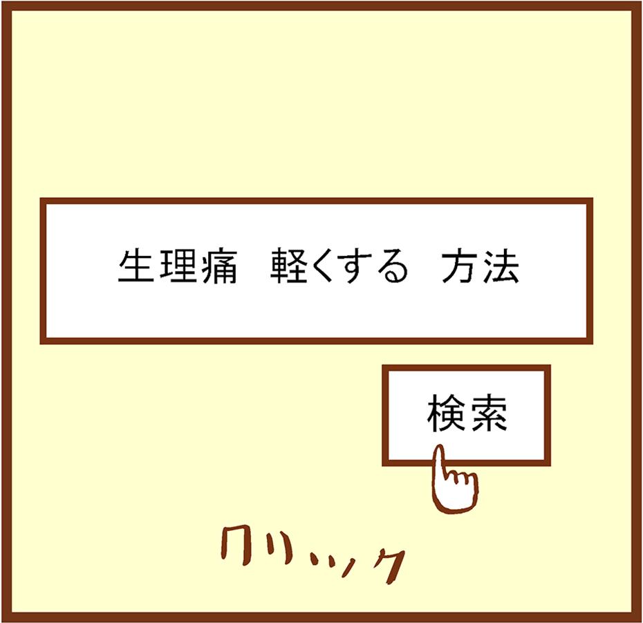 manshu04-3[1]