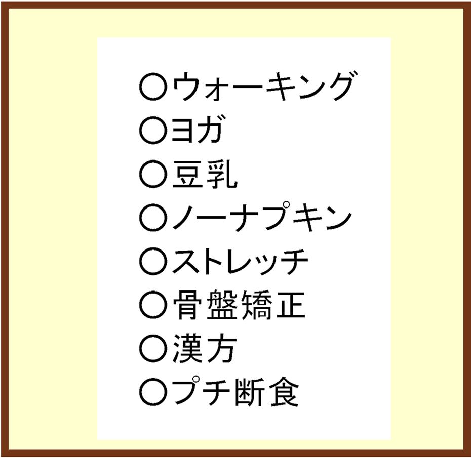manshu04-4[1]