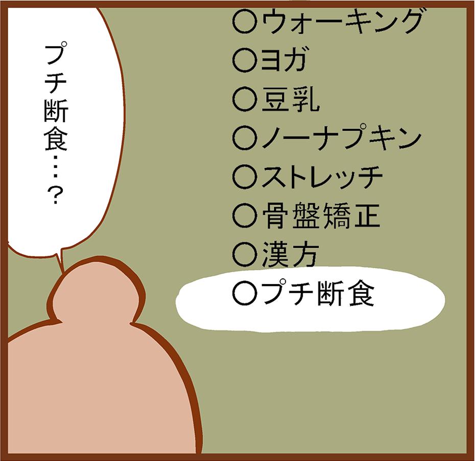 manshu05-1[1]