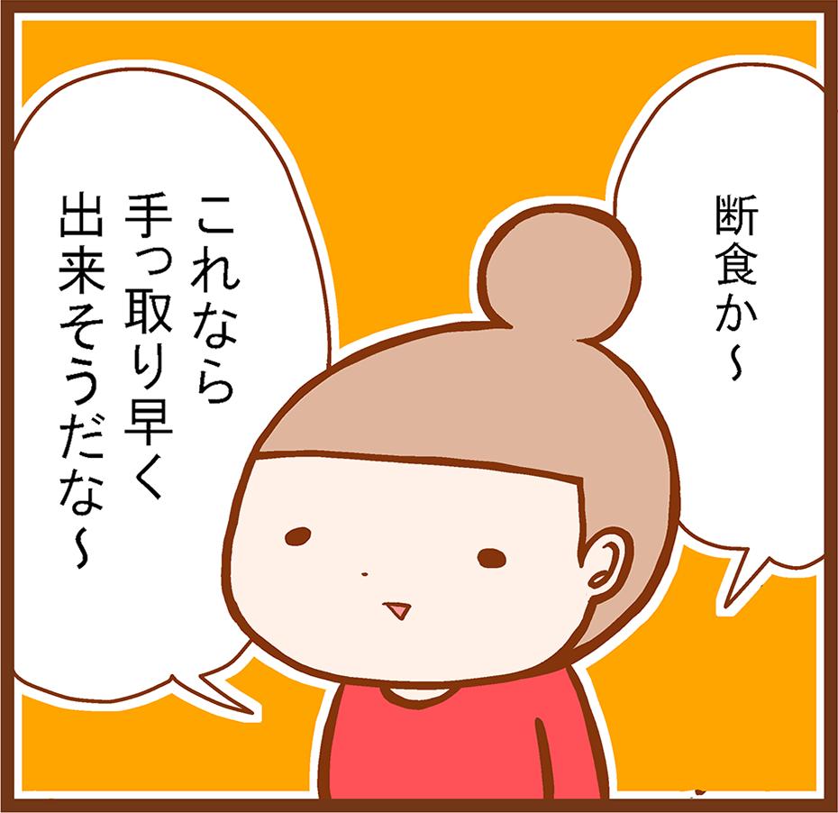 manshu05-2[1]