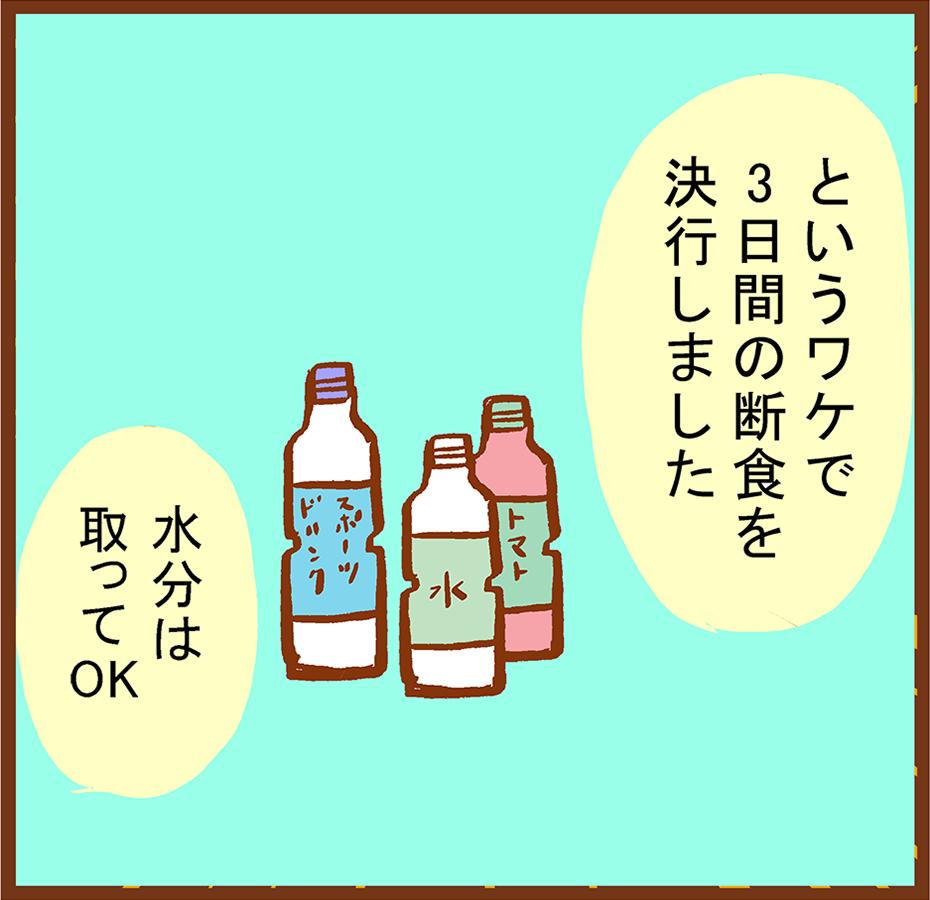 manshu05-3[1]
