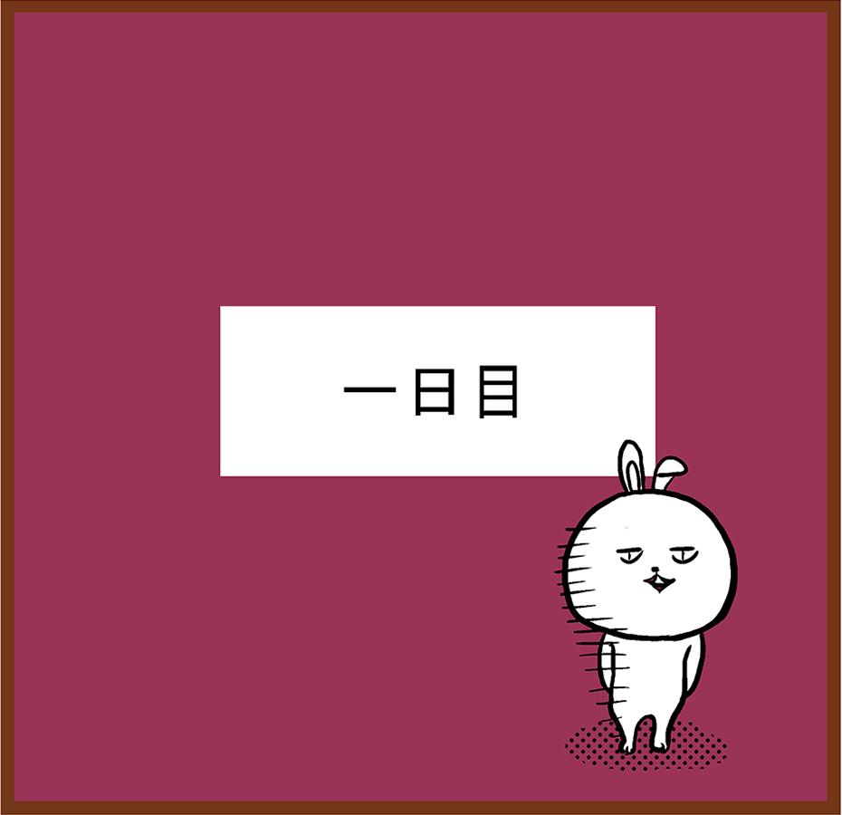 manshu05-4[1]