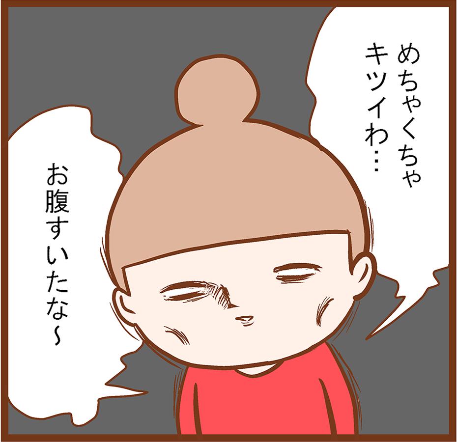 manshu06-1[1]