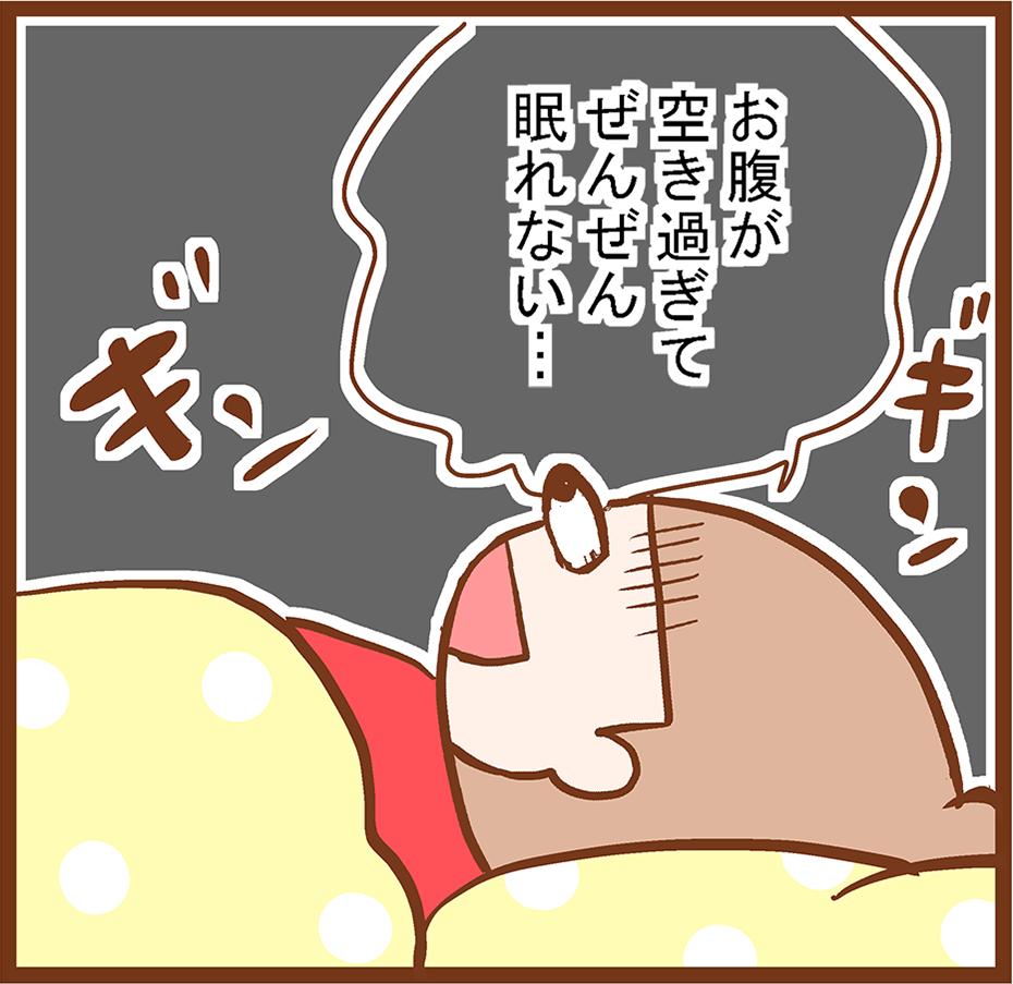 manshu06-2[1]