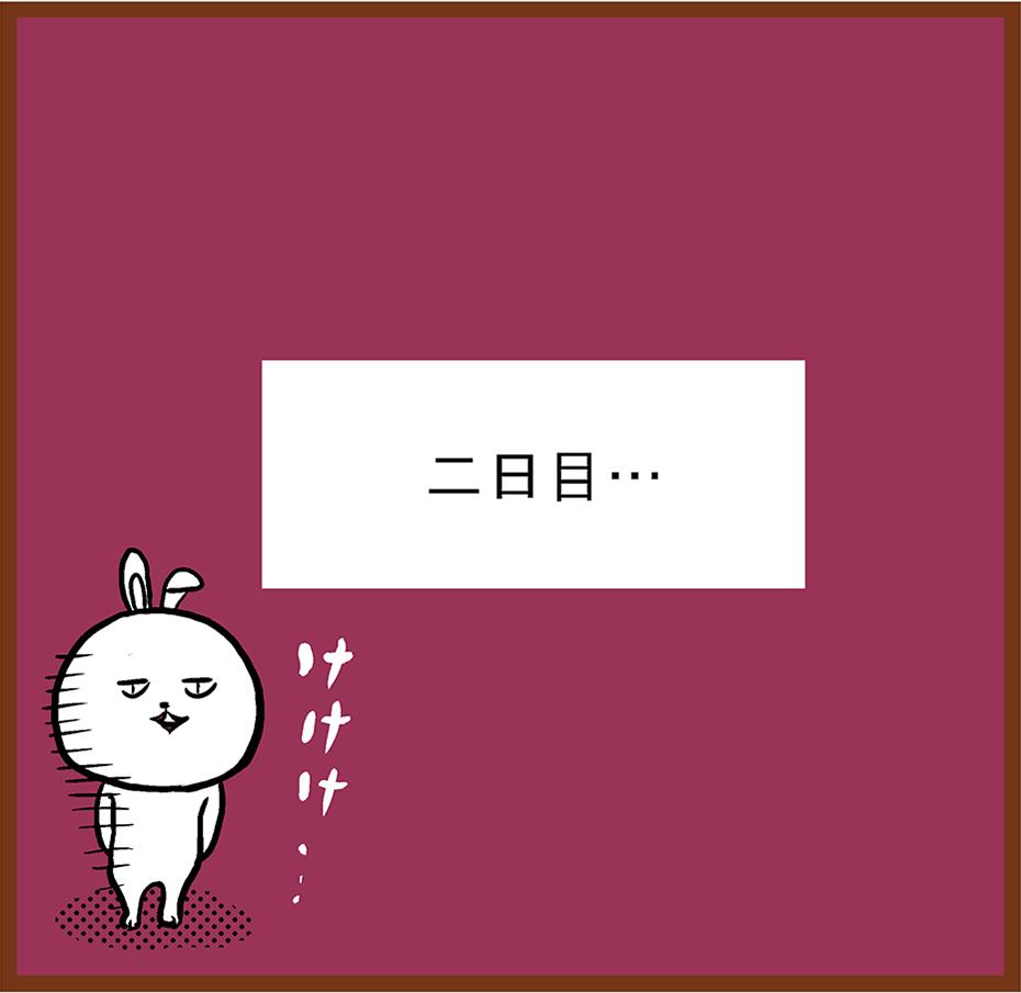 manshu06-4[1]