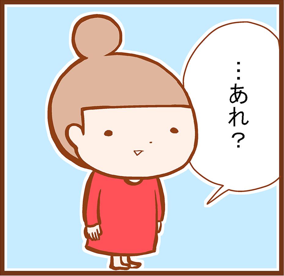 manshu07-1[1]