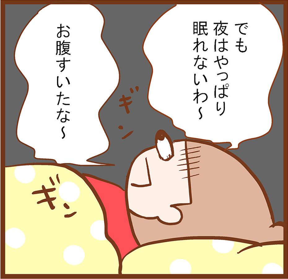 manshu07-3[1]