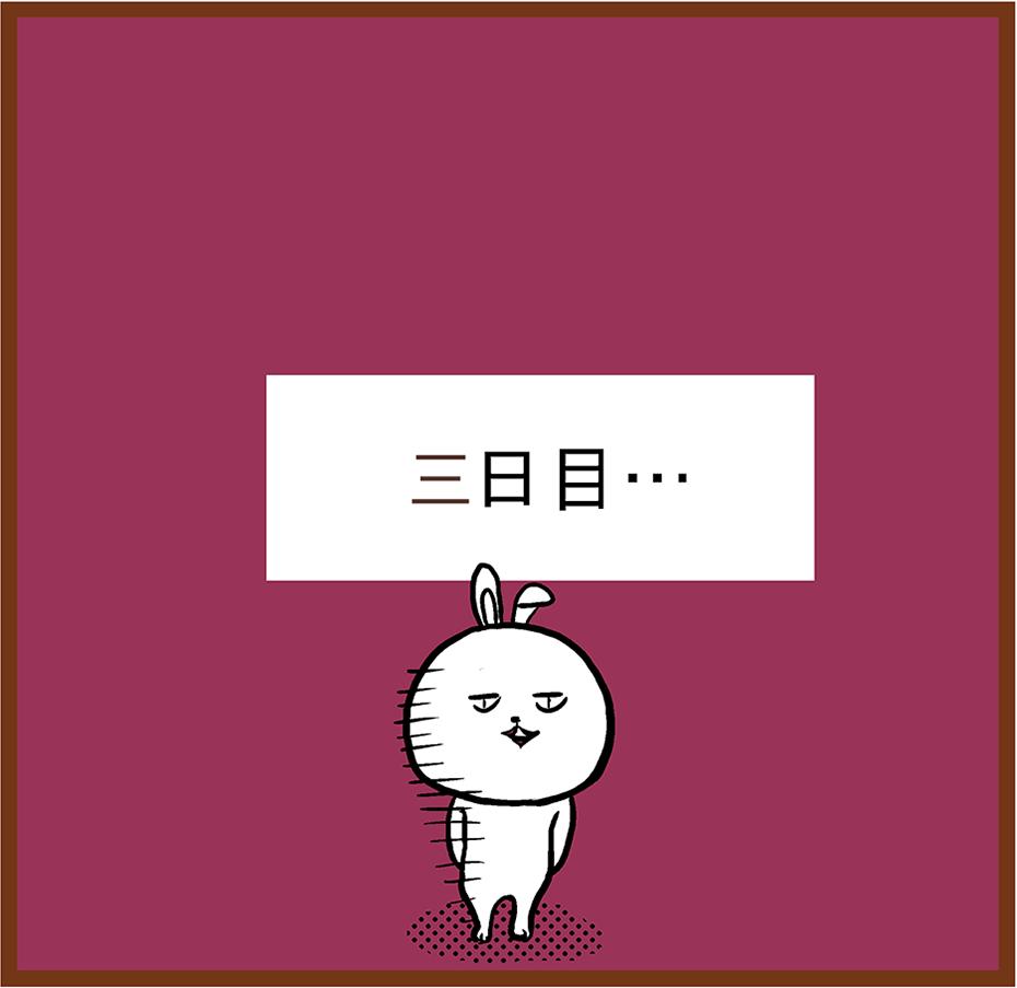 manshu07-4[1]