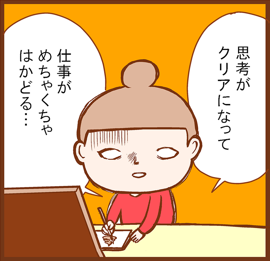 manshu09-3[1]