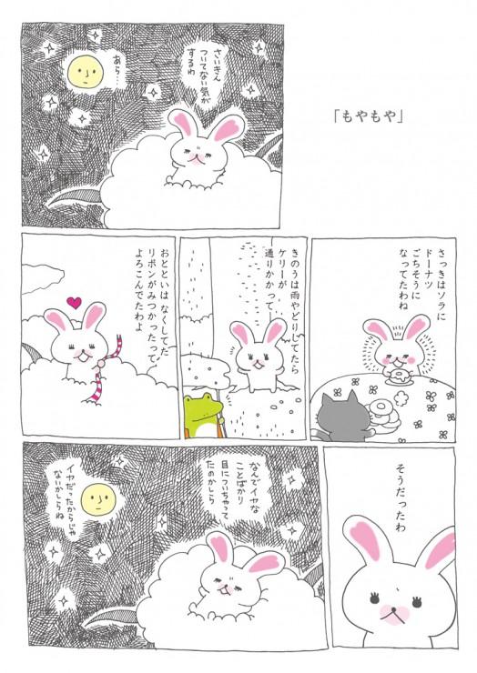 mofy2_4[1]