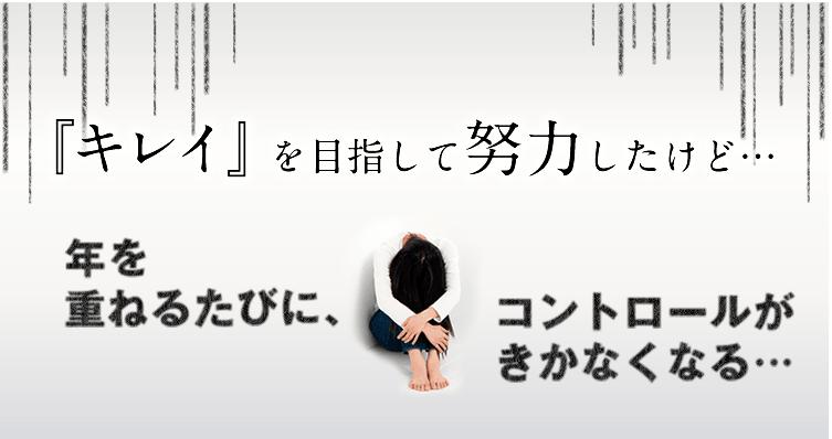 moist_01[1]