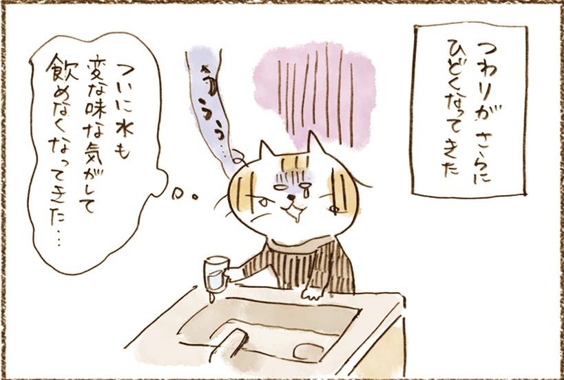 neko03_002[1]