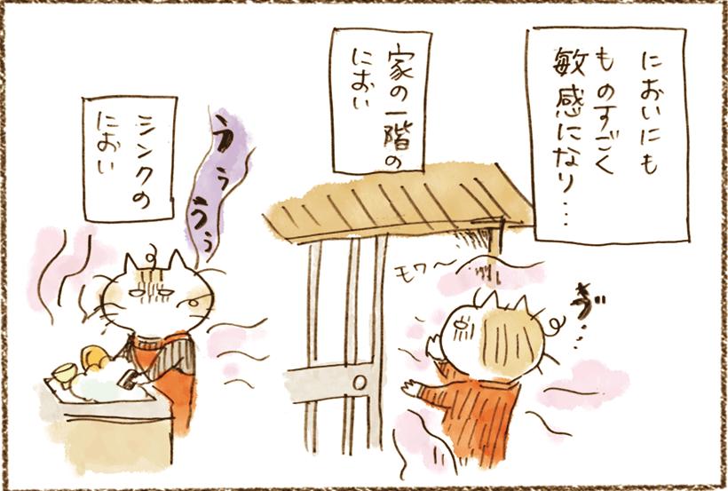 neko03_003[1]