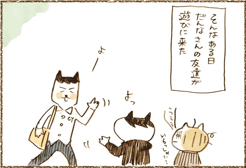 neko03_006[1]