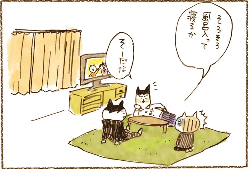 neko03_007[1]