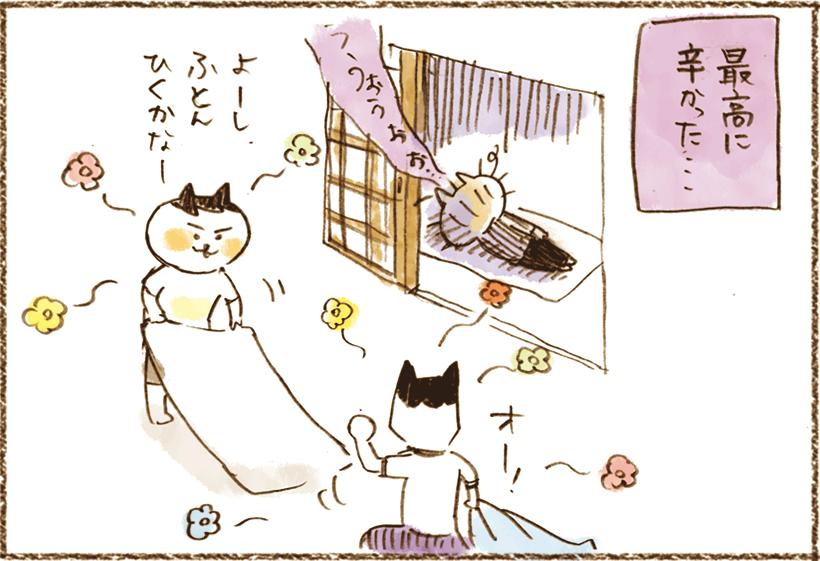 neko03_010[1]
