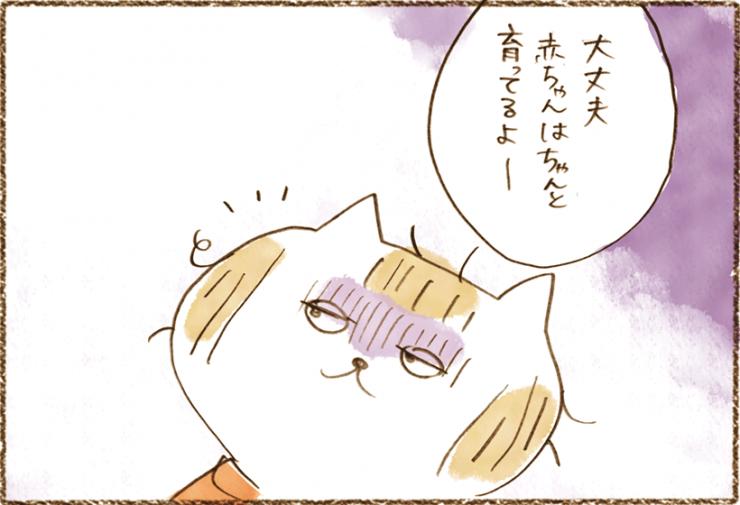 neko03_012[1]