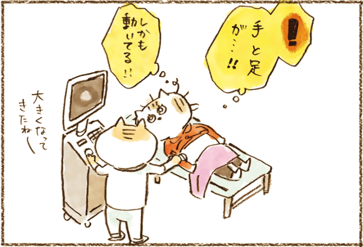 neko03_014[1]