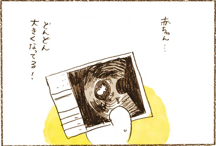 neko03_019[1]
