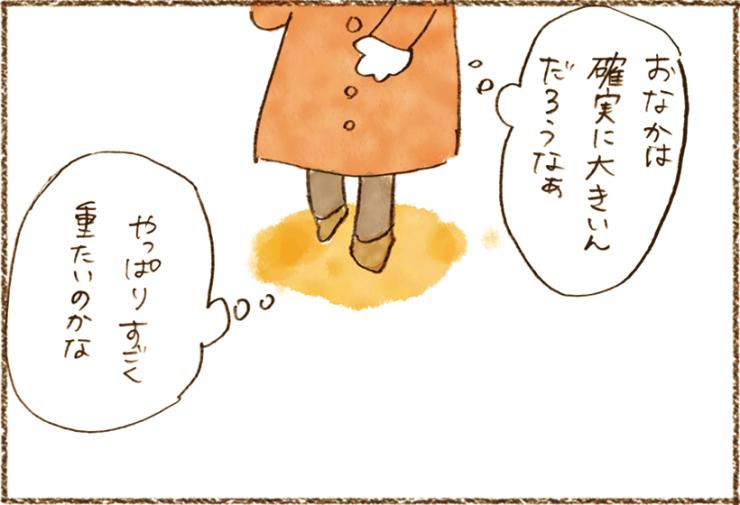 neko03_022[1]