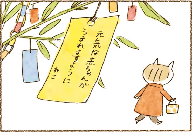 neko03_028[1]