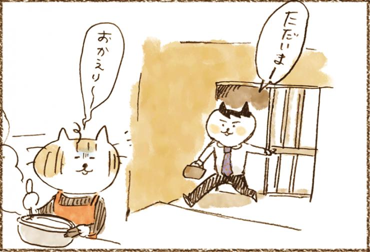 neko03_030[1]