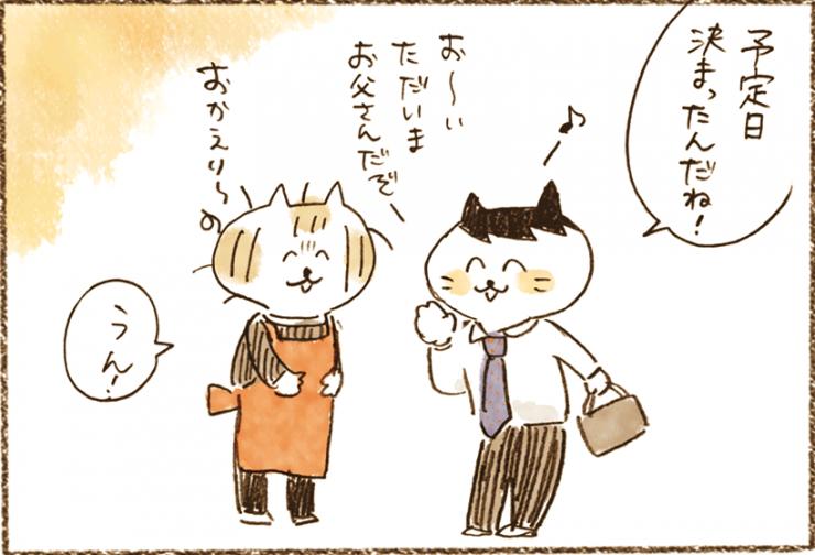 neko03_031[1]