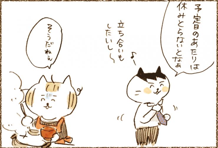 neko03_032[1]