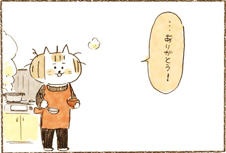 neko03_035[1]