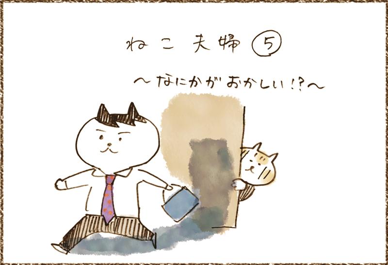 neko05_0[1]