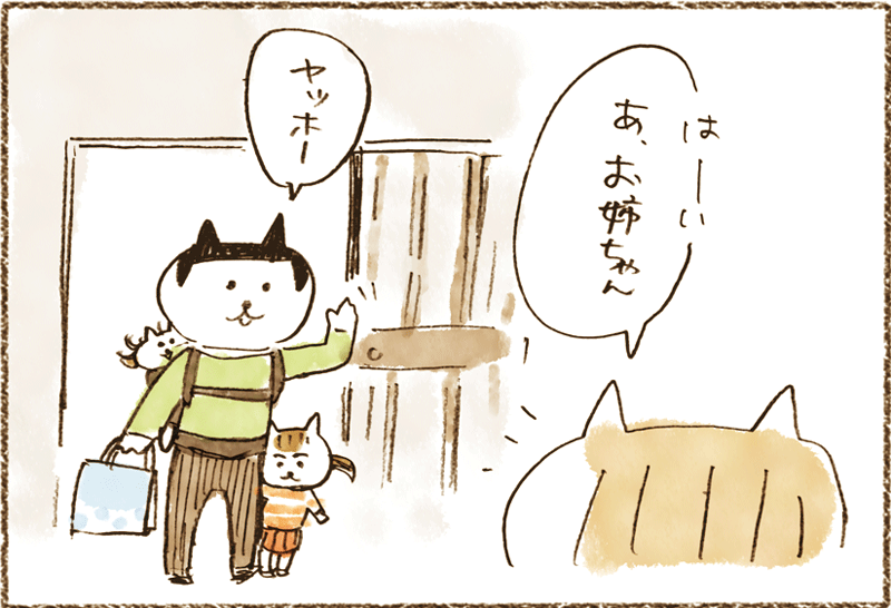 neko05_11[1]