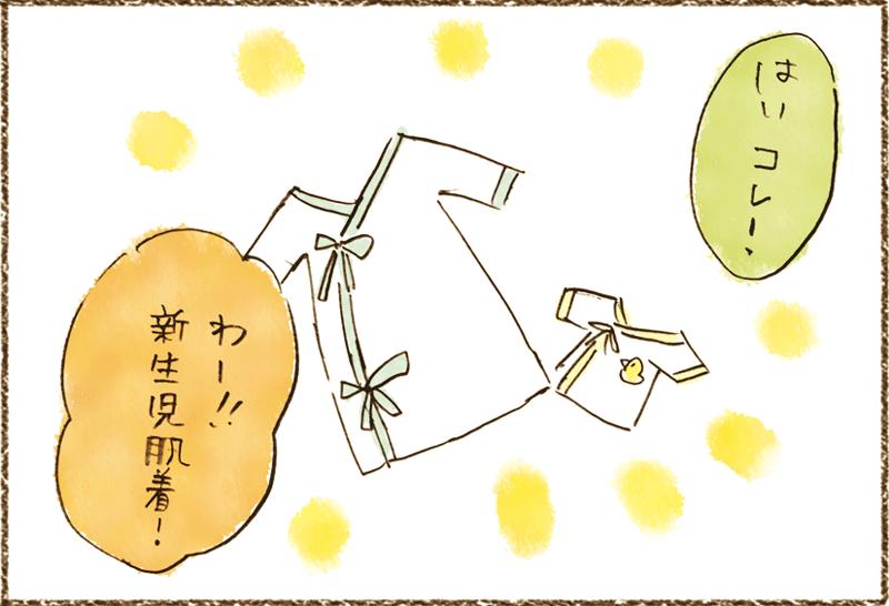 neko05_12[1]