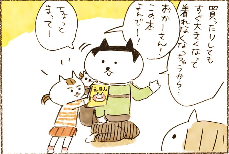 neko05_14[1]