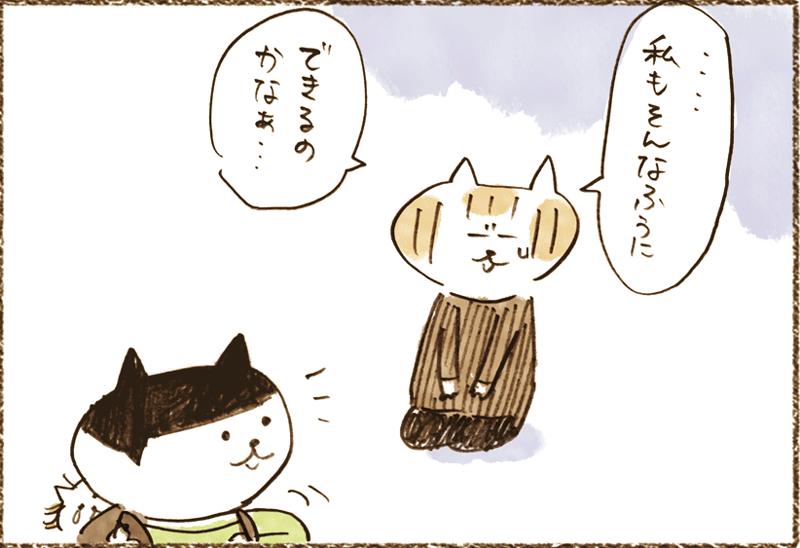 neko05_16[1]