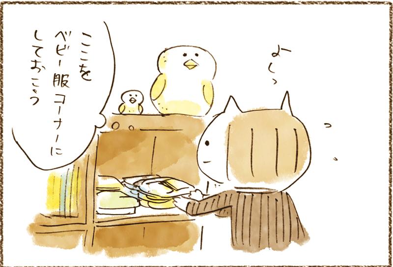 neko05_19[1]