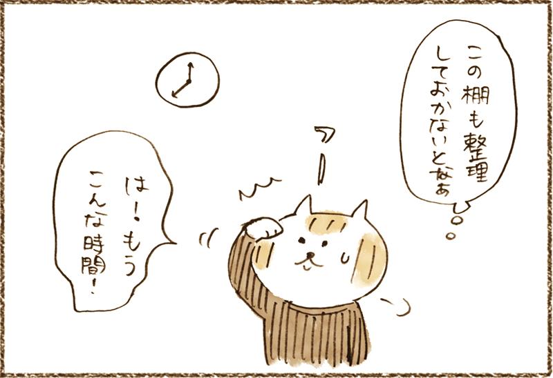 neko05_20[1]