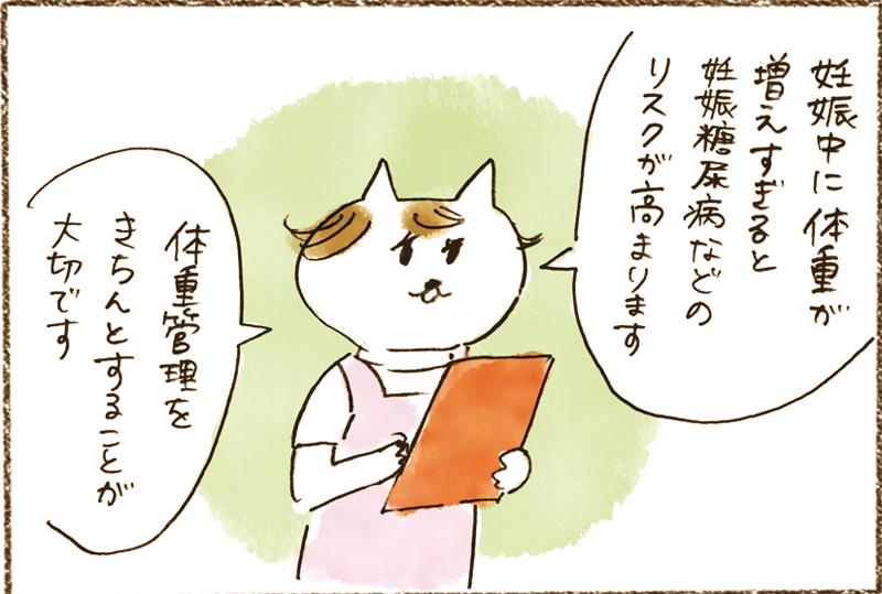 neko05_2[1]