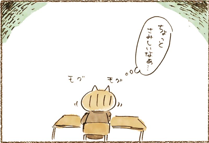 neko05_23[1]